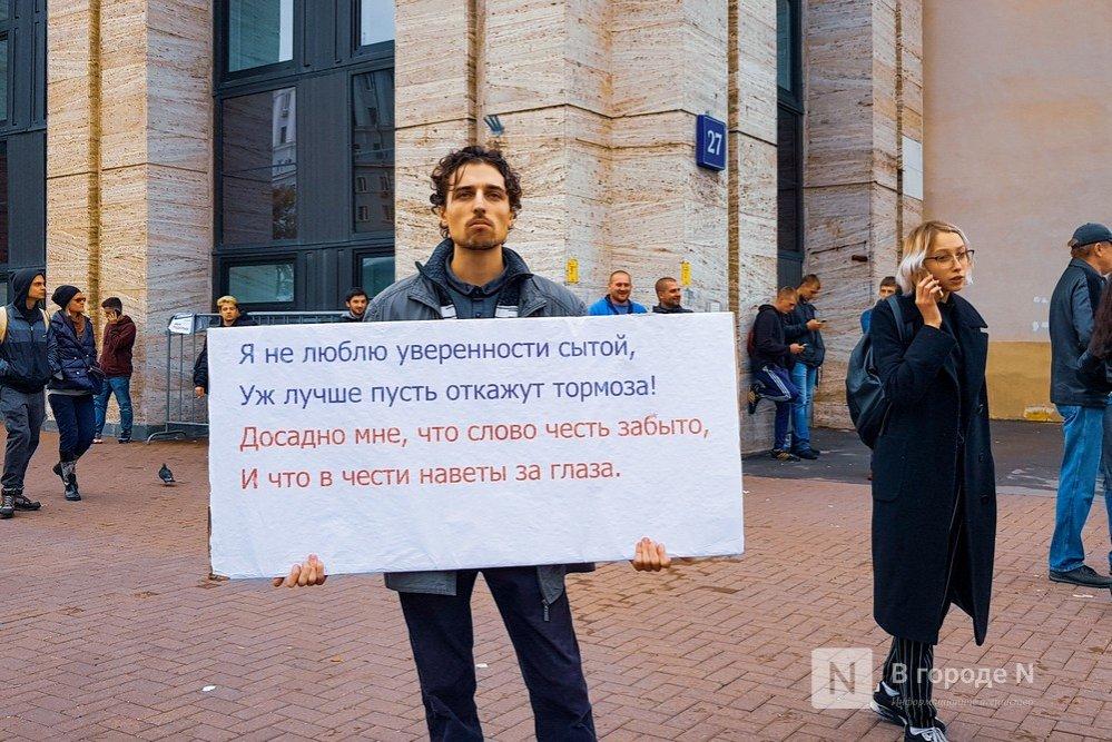 «Отпускай!»: как москвичи и нижегородцы вышли на митинг - фото 6