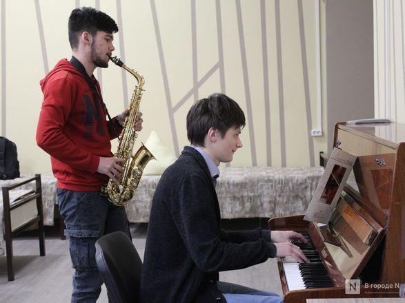 Интерьеры для талантов: как преобразился интернат Нижегородского хорового колледжа - фото 32