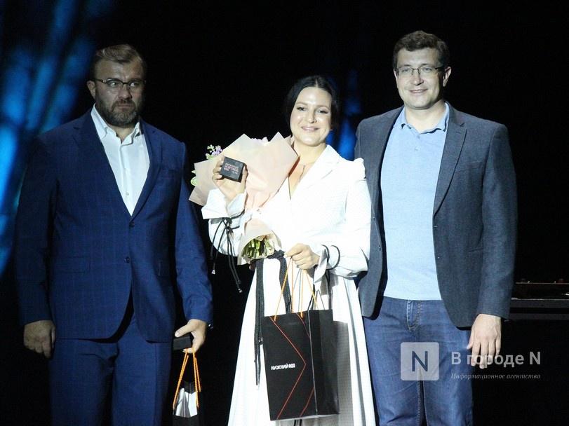 Пореченков и Михеева назначены послами 800-летия Нижнего Новгорода - фото 1