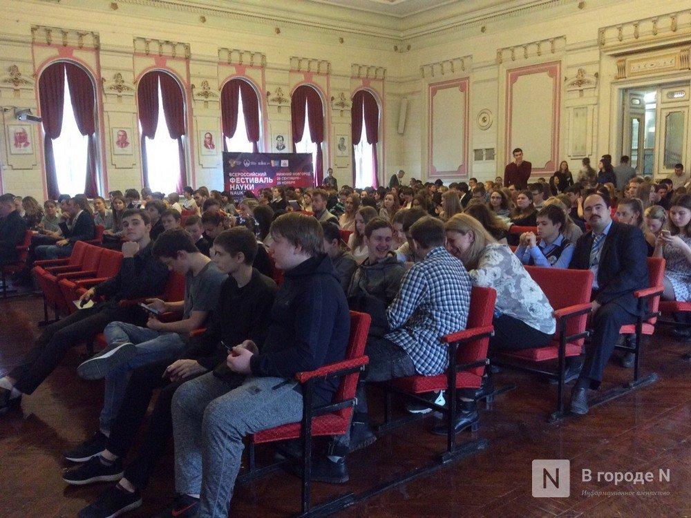 От 8-и до 80-и: больше тысячи участников собрались на Фестивале науки NAUKA 0+ в ННГАСУ - фото 1