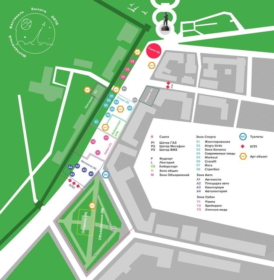 Стала известна программа фестиваля «Высота» на площади Минина и Пожарского в предстоящую субботу - фото 2