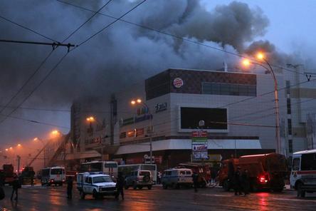 Три пропавших человека найдены живыми после пожара в Кемерове