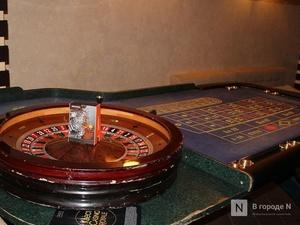 Троих нижегородцев осудили за организацию подпольных казино