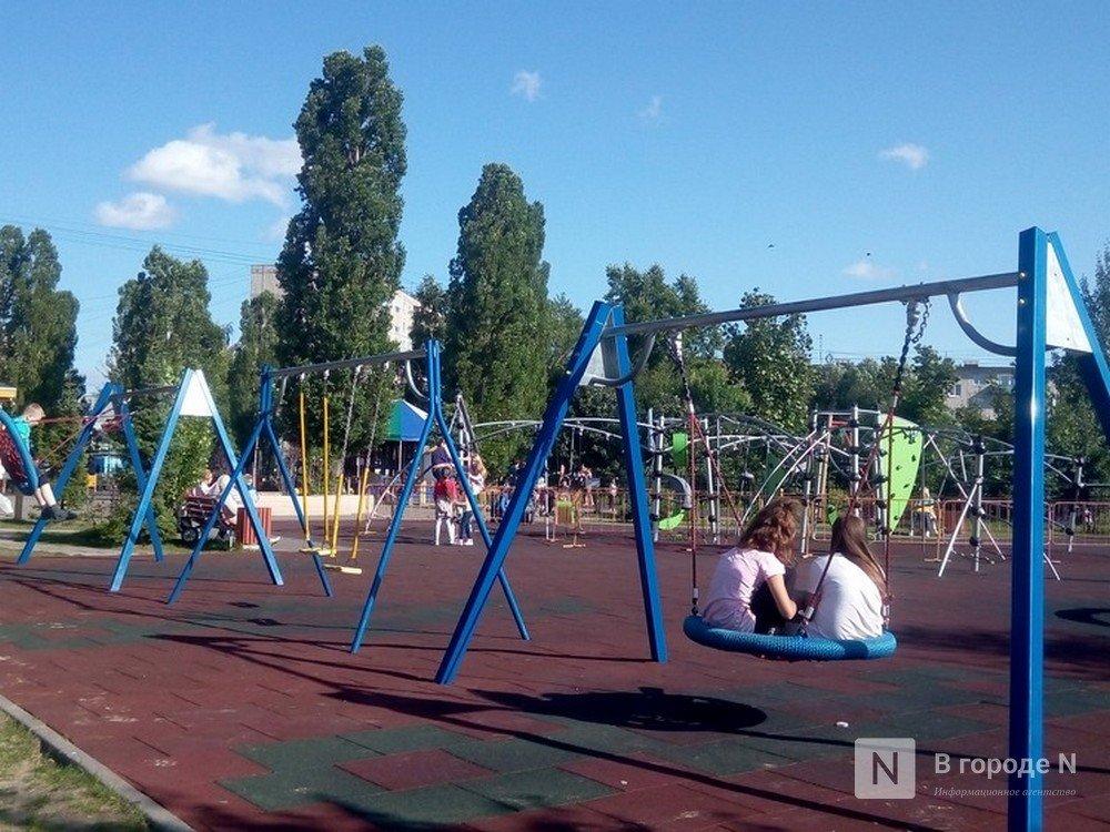 На Молодежном проспекте откроют детский игровой комплекс - фото 1