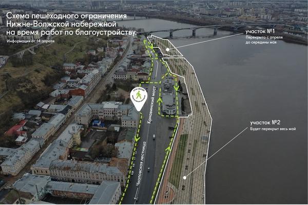 Разработаны схемы ограничений на время благоустройства территорий в Нижнем Новгороде