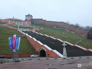 Ремонтом Чкаловской лестницы займется Нижегородская область