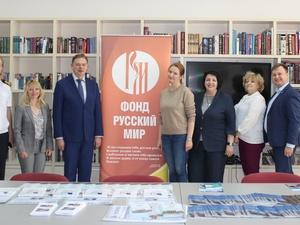 ННГУ стал участником Дней Нижегородской области в Республике Сербской