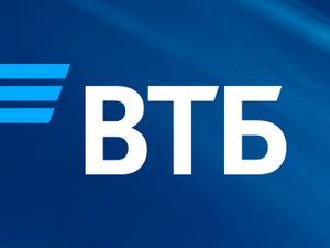 ВТБ увеличил выдачу кредитов в 1,5 раза