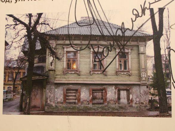 На страже истории: как «Том Сойер Фест» помогает спасать архитектуру Нижнего Новгорода - фото 32