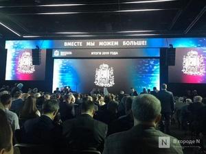 Губернатор Нижегородской области подводит итоги года