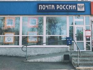 В отделениях «Почты России» откроются магазины «Магнит»