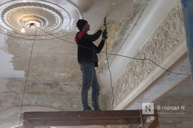 Реставрация Дворца творчества в Нижнем Новгороде выполнена на 10% - фото 12