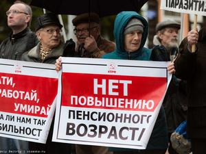 Расписание митингов против повышения пенсионного возраста в городах России