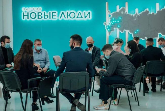32 кандидата в Заксобрание от партии «Новые люди» зарегистрированы в Нижегородской области - фото 1
