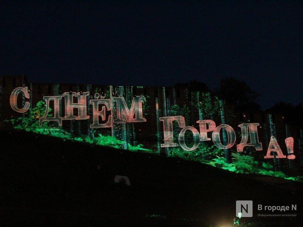 100 млн рублей пойдет на оформление к 800-летию Нижнего Новгорода - фото 1