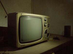 Аналоговое телевещание отключат в Нижегородской области 3 июня