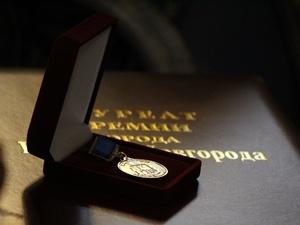 Трех нижегородцев удостоят звания «Почетный гражданин»