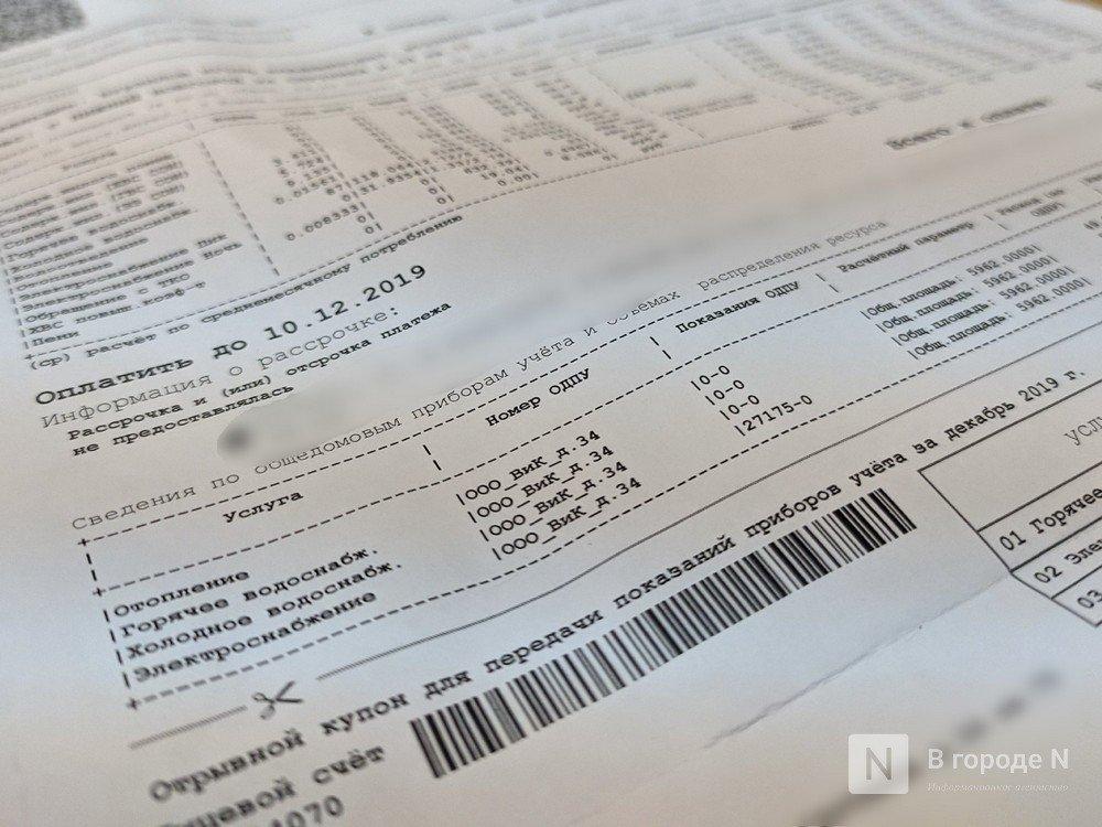 Стало известно, насколько повысятся тарифы для нижегородцев в 2020 году - фото 1