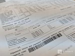 Стало известно, насколько повысятся тарифы для нижегородцев в 2020 году