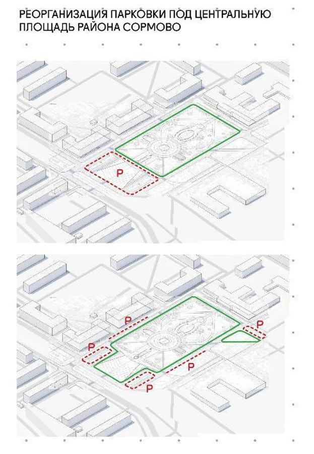 Амфитеатр и навес с качелями предложено использовать для благоустройства площади Буревестника - фото 2