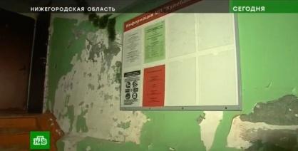 Деньги на капремонт потратили на дезинфекцию разрушающихся подъездов в Кулебакском районе - фото 1